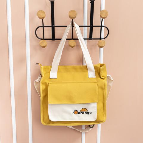 *日系帆布兩用側背包-黃