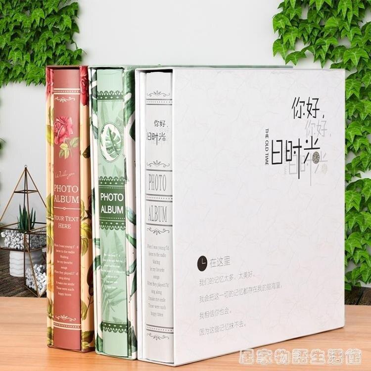 相冊本影集紀念冊插頁式家庭大容量56寸像片混裝畢業寶寶成長記錄 創時代3C 交換禮物 送禮