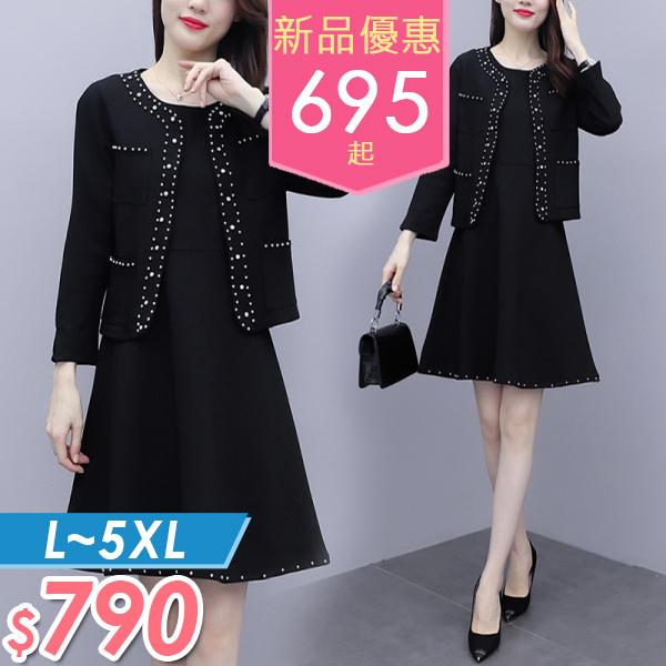 套裝 蕾小香風釘珠兩件套口袋連身裙 L-5XL  棉花糖女孩 【NW09036】