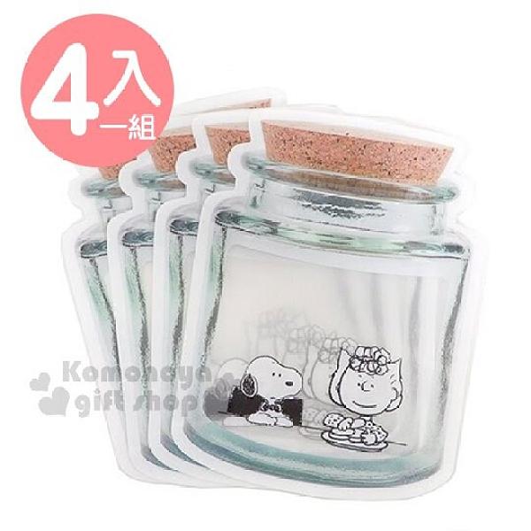 〔小禮堂〕史努比 造型夾鏈袋組《M.4入.罐子.吃餅乾》收納袋.密封袋 4522654-06029