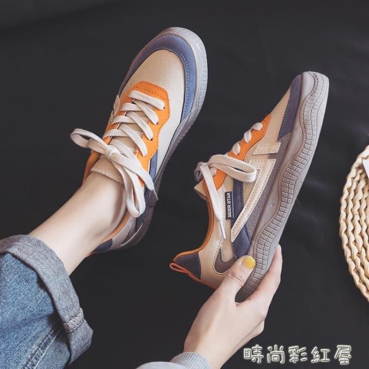 帆布鞋女2020夏季新款韓版百搭ulzzang板鞋ins潮小白鞋運動潮鞋子