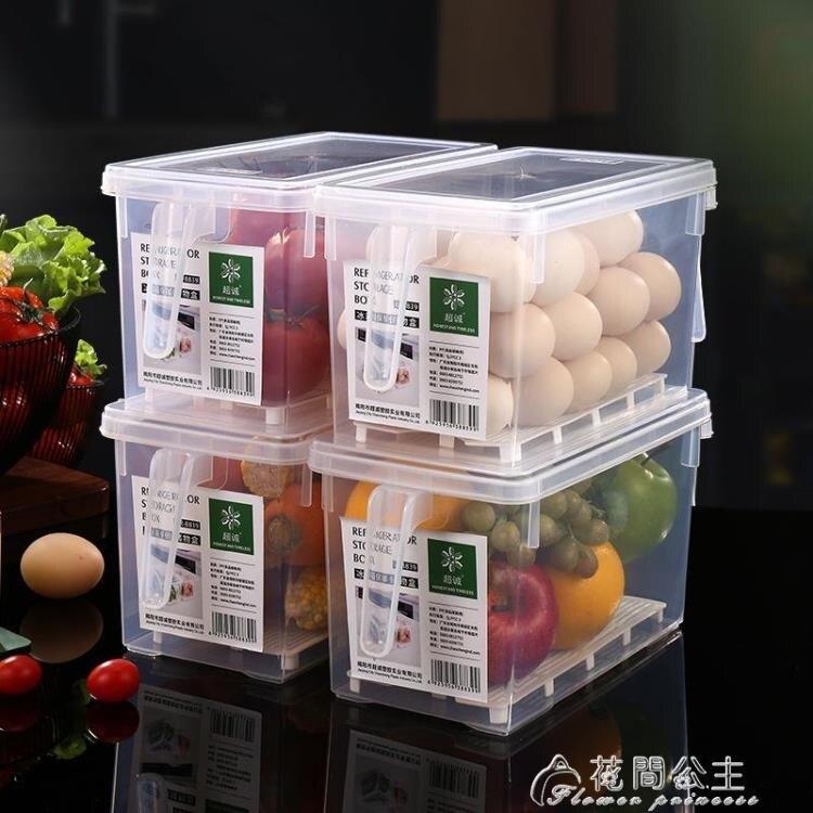 冰箱收納大容量冰箱收納盒抽屜式長方形冷凍廚房家用食物保鮮儲物盒塑