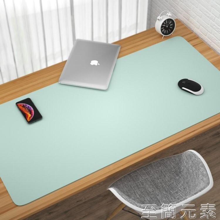 滑鼠墊防水大號滑鼠墊超大號筆記本電腦墊鍵盤墊家用辦公桌墊學生書長款桌墊簡約男 創時代3C 交換禮物 送禮