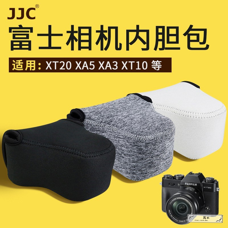 JJC相機內膽包 富士XT20 XA5 XT100 XA10 XA3 XT10 XT100 XT30奧林巴斯EM5 EP