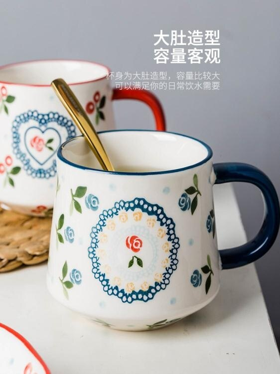 陶瓷馬克杯帶勺牛奶杯麥片早餐杯子水杯大容量咖啡杯家用 新北購物城