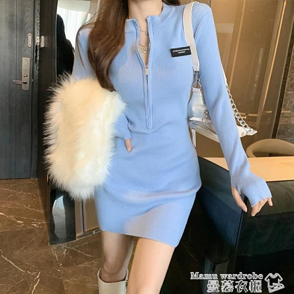 針織洋裝 藍色打底針織連身裙2021新款春夏修身顯瘦內搭裙子女緊身包臀短裙 曼慕