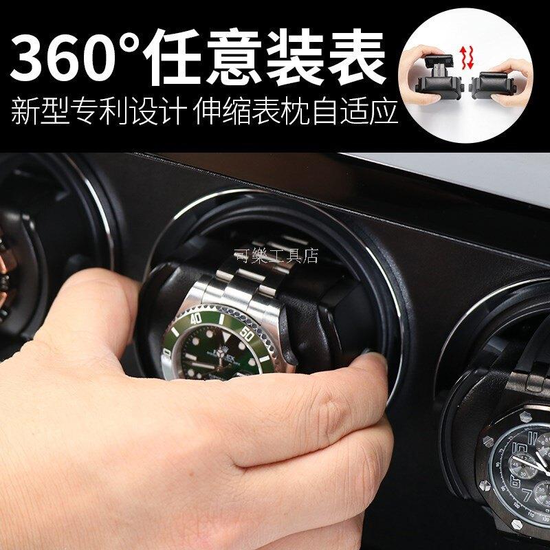 全自動搖錶器機械錶搖表器自動上鍊盒轉錶盒搖錶器 靜音上鍊盒機械表德國進口轉表器家用轉動放置器自動上鏈表盒手表架