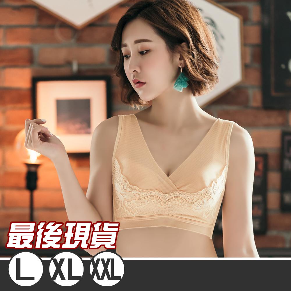 (L、XL、XXL)碧璽美型超舒適輕塑側推3D無鋼圈美波胸罩內衣 _膚色※本商品拆封不退