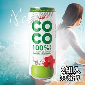 《A+COCO椰活》100%椰子水(500ml*3入)_2組_共6罐