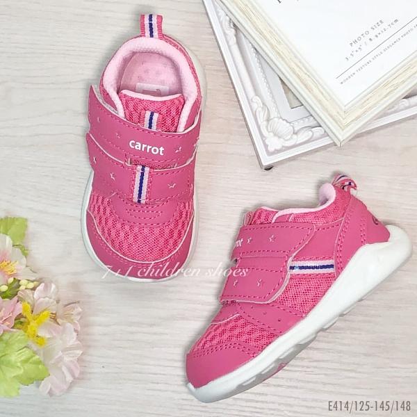 《7+1童鞋》小童 日本月星 MOONSTAR 透氣網布 機能鞋 運動鞋 學步鞋 E414 粉色