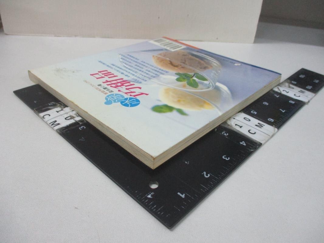 【書寶二手書T1/餐飲_D8K】冰涼巧甜品_孟兆慶