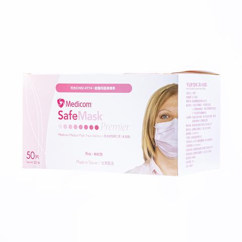 *Medicom麥迪康雙鋼印醫療口罩(未滅菌)-粉紅