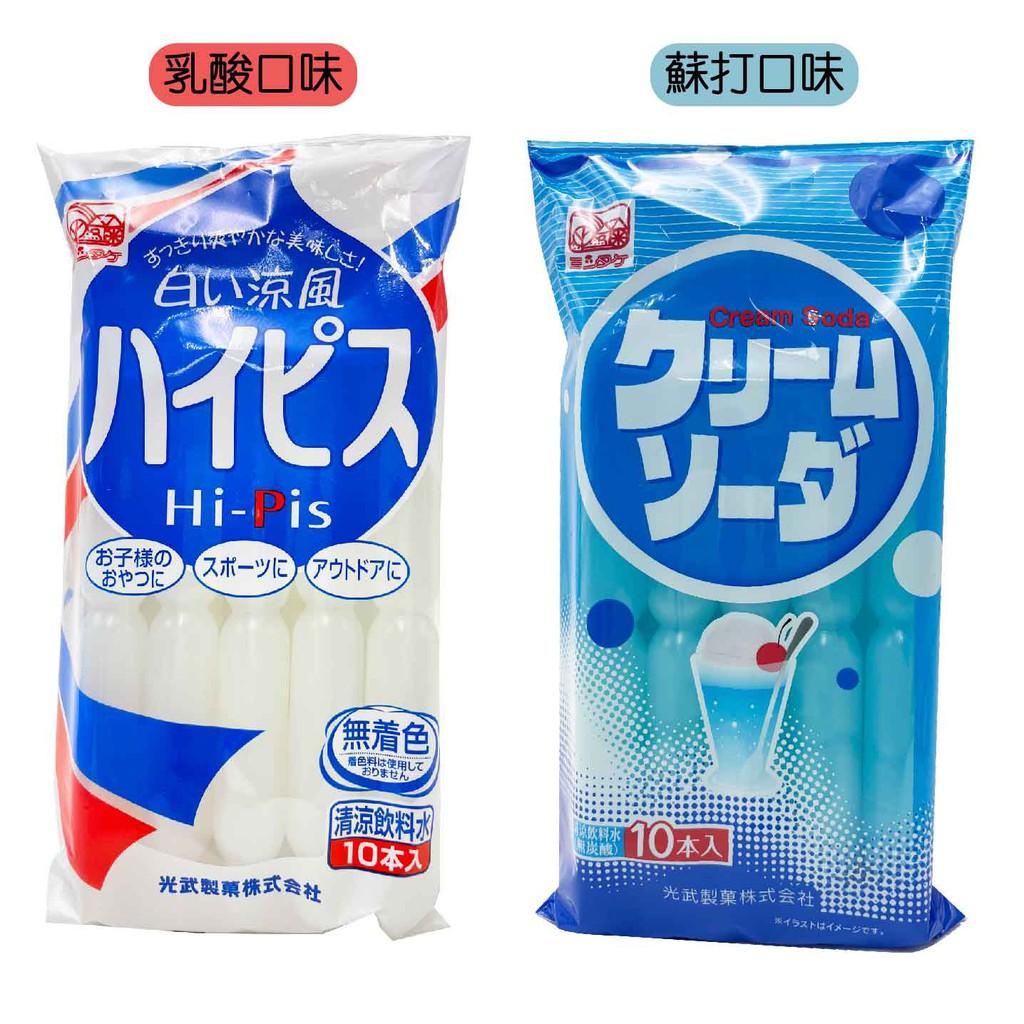 日本 光武 清涼飲料水 乳酸冰棒/蘇打冰棒 630g 可爾必思 童年冰棒 柑仔店冰棒