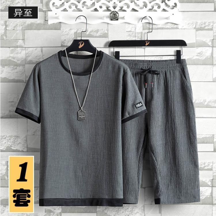 冰絲短袖男士t恤潮流夏季男裝一套加肥加大碼半袖體恤衫休閒套裝 凡卡時尚
