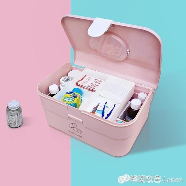 藥箱家用全套應急小藥箱便攜學生宿舍含藥家庭便攜旅行小型醫藥箱WD 檸檬衣舍