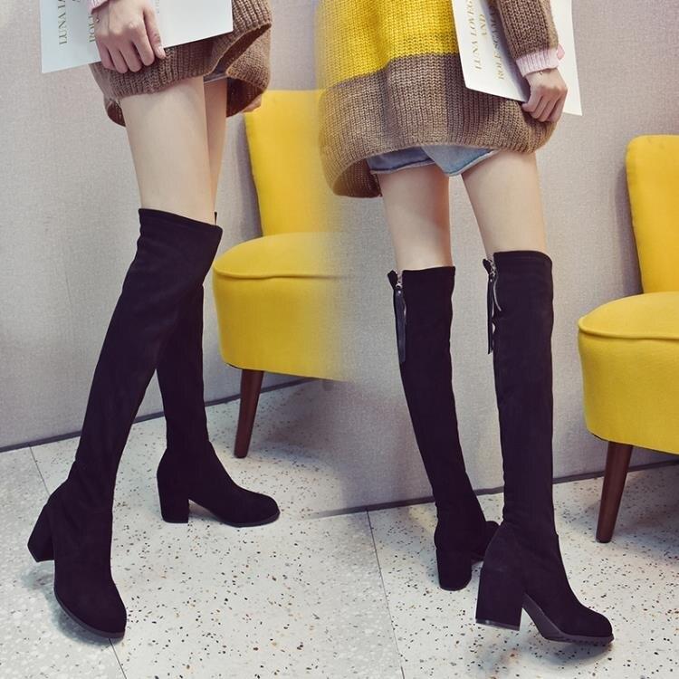過膝長靴 長靴女過膝新款秋季時尚ins百搭粗跟前繫帶機車高筒騎士靴潮- 創時代3C 交換禮物 送禮
