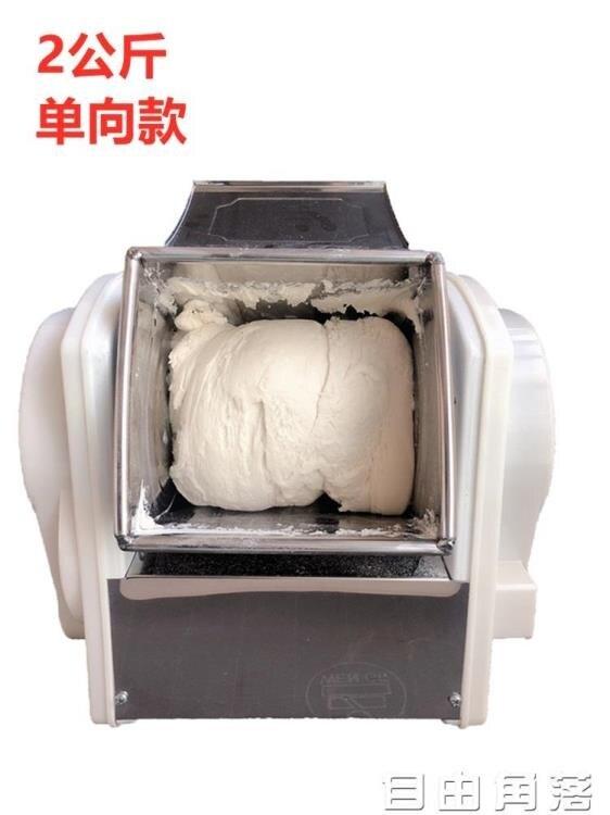 商用和面機小型商用揉面機家用不銹鋼全自動攪拌打面機2/5/6公斤