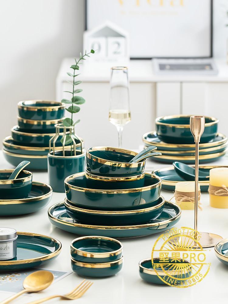 北欧碗碟套装 碗碟套裝家用北歐輕奢餐具碗盤簡約創意網紅ins陶瓷碗筷盤子組合ZHJG212