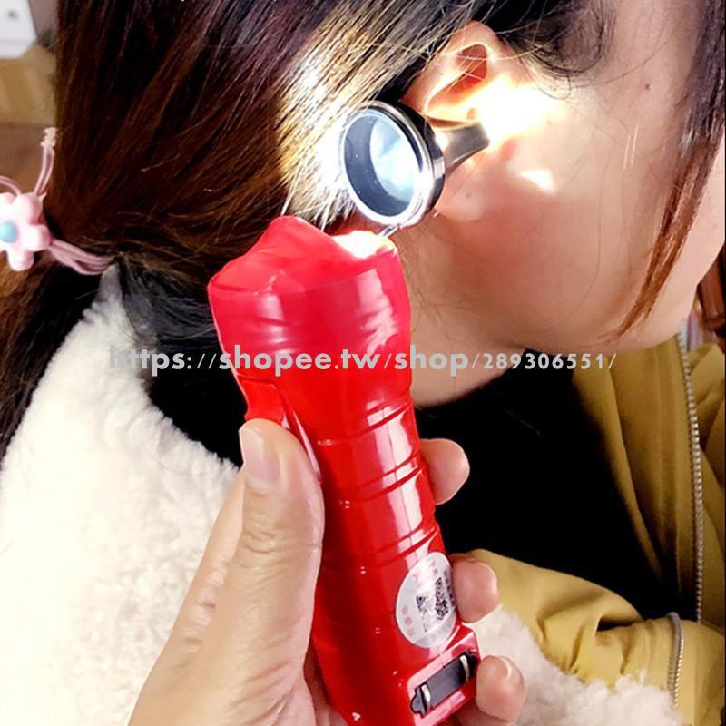 @新思源專業采耳燈手握式充電手燈采耳工具掏耳屎可視采耳師用聚光挖耳燈