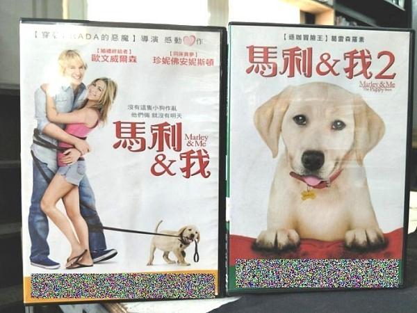 挖寶二手片-C01--正版DVD-電影【馬利與我 1+2 套裝系列2部合售】-(直購價)