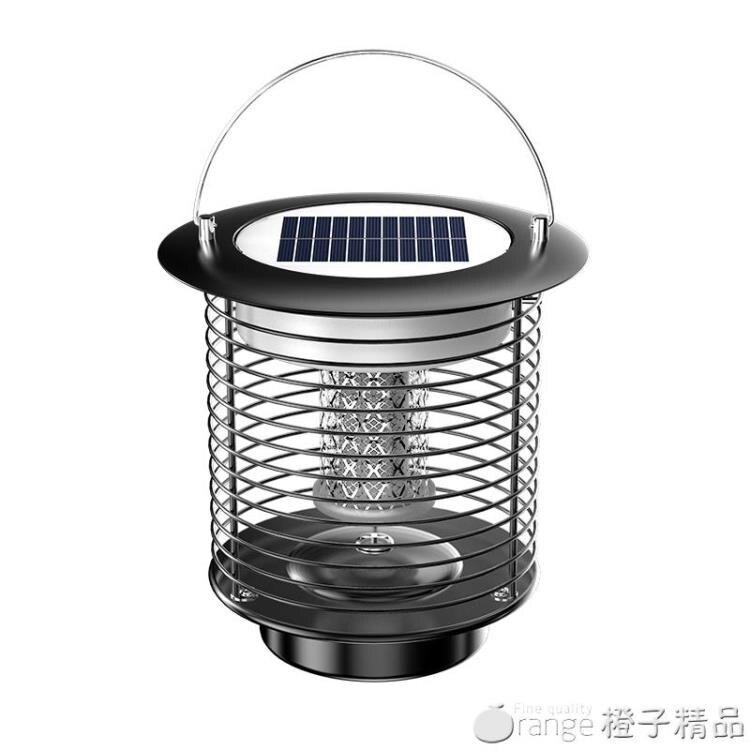 太陽能滅蚊燈戶外庭院花園家用室內電蚊子室外防水捕蚊器驅蚊神器
