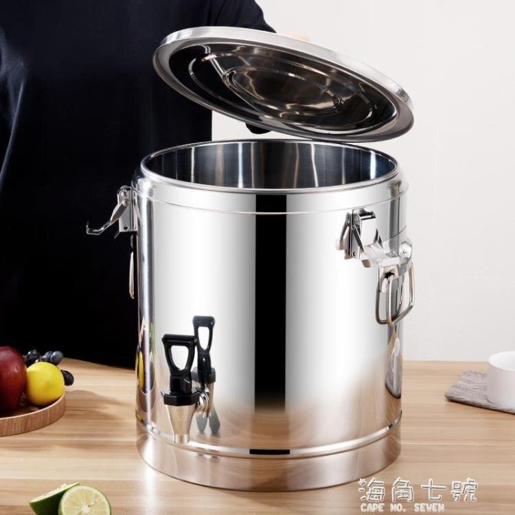 商用不銹鋼保溫桶大容量加厚雙層奶茶桶飯店酒店餐廳裝飯開水湯桶