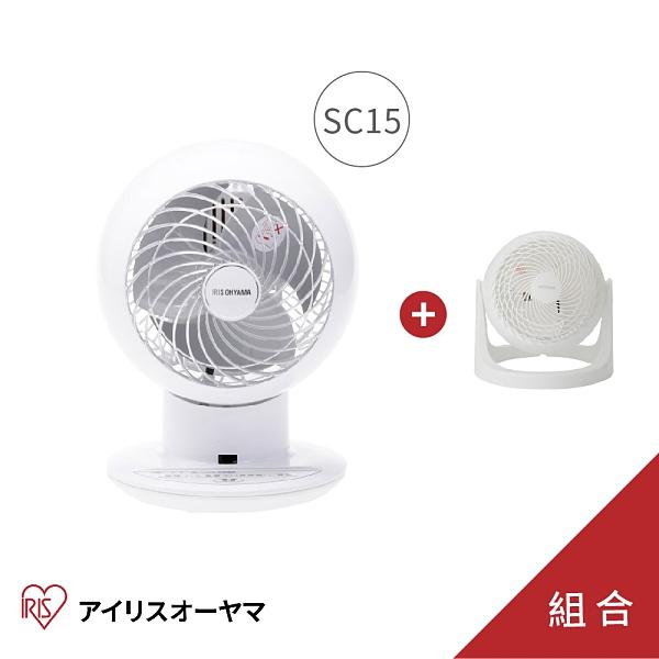 【贈HE15循環扇】IRIS OHYAMA PCF-SC15 SC15 循環扇 風扇 電風扇 電扇 靜音 左右擺動 自動擺動 省電
