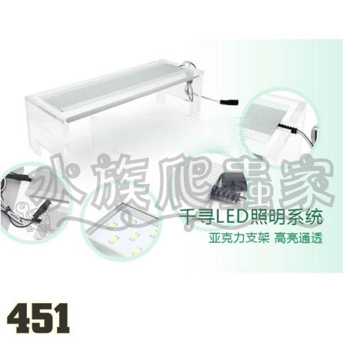 『水族爬蟲家』千尋 ADA水之天空 專業級 LED 水草燈 45cm 56燈 1.5尺 329-1451 送調光器