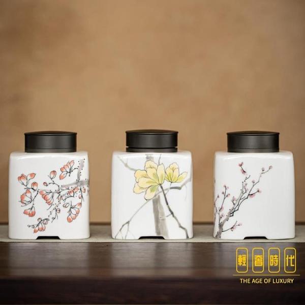 純手繪茶葉罐密封罐家用陶瓷雙層密封茶葉儲存罐子手工【輕奢時代】