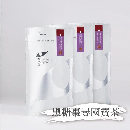熱泡立體茶包-黑糖棗尋國寶茶品嘗袋三入組(大組數-隨時補氣好眠)