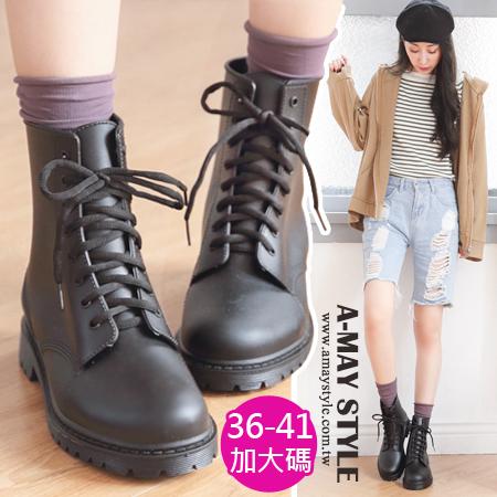 雨鞋-率性極簡素面防水短靴(36-41加大碼)【XR80935】*艾美時尚