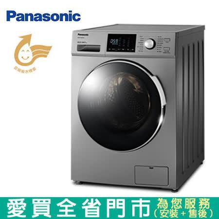 Panasonic國際12KG洗脫烘滾筒洗衣機NA-V120HDH-G 含配送到府+標準安裝