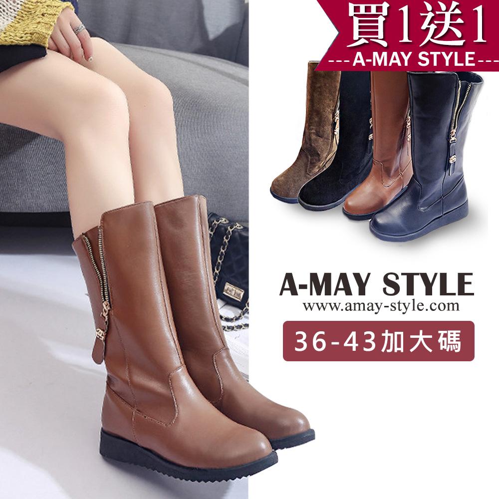 現貨長靴-保暖時尚金屬側拉鍊長靴(36-43加大碼)【XTK61237】*艾美時尚