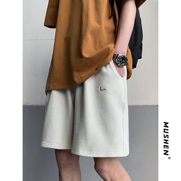 五分褲男潮牌ins夏季薄款運動休閒寬鬆純色基礎款籃球短褲男外穿 滿天星