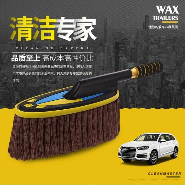 純棉線伸縮式汽車蠟拖掃灰擦車拖把除塵撣子洗車清潔工具刷車專用 原本良品 交換禮物 送禮