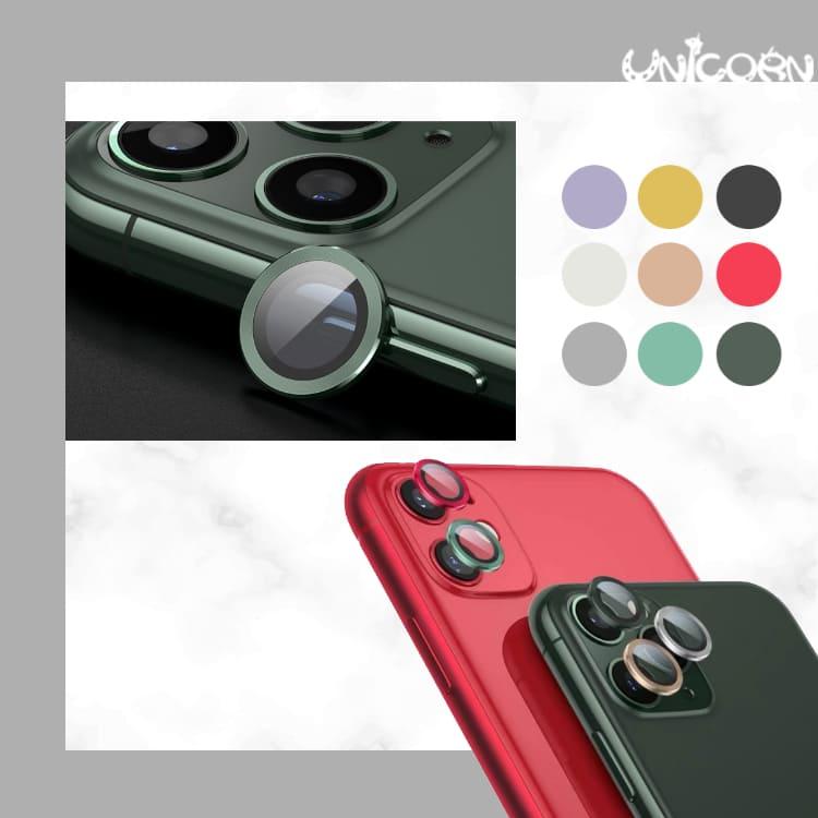 -九色-iPhone11系列專用 單顆裝金屬玻璃鏡頭貼 混搭鏡頭貼 鏡頭保護貼 鏡頭圈 鏡頭蓋 保護鏡 i11/11Pro/11ProMax【AS1090967】Unicorn