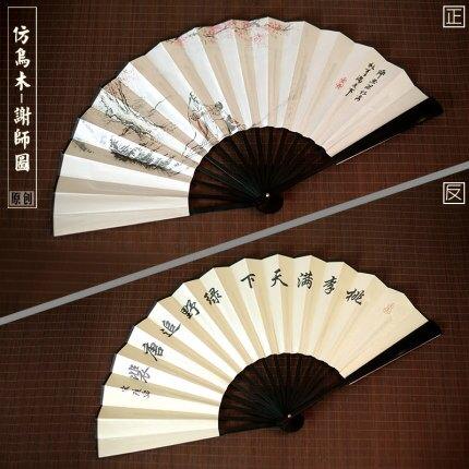 古风扇 吉善男士摺扇定制中國風扇子絲綢大絹扇古風扇定做 bw561