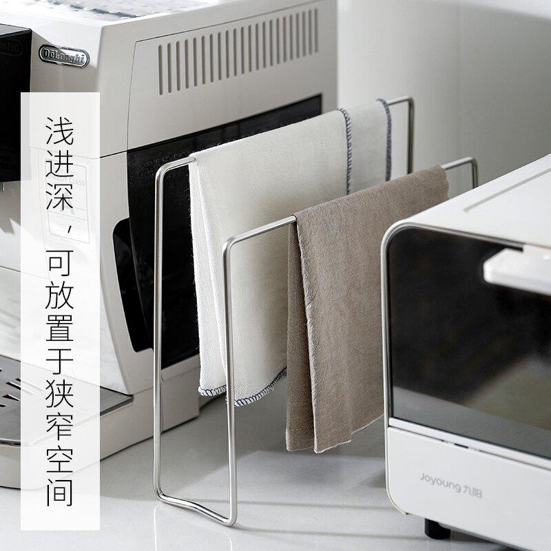 抹布架厨房晾晒架304不锈钢金属架卫生间毛巾架洗碗布收纳架