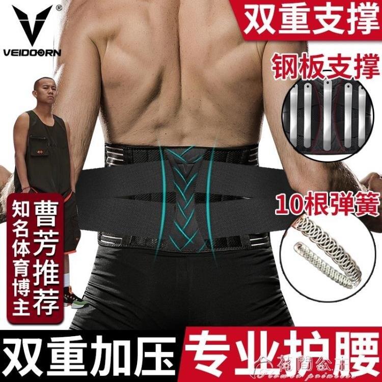 健身男護腰帶運動籃球專用爆汗束腰收腹訓練暴汗燃脂發汗薄款夏天