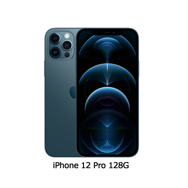 Apple iPhone 12 Pro (128G)-太平洋藍(MGMN3TA/A)