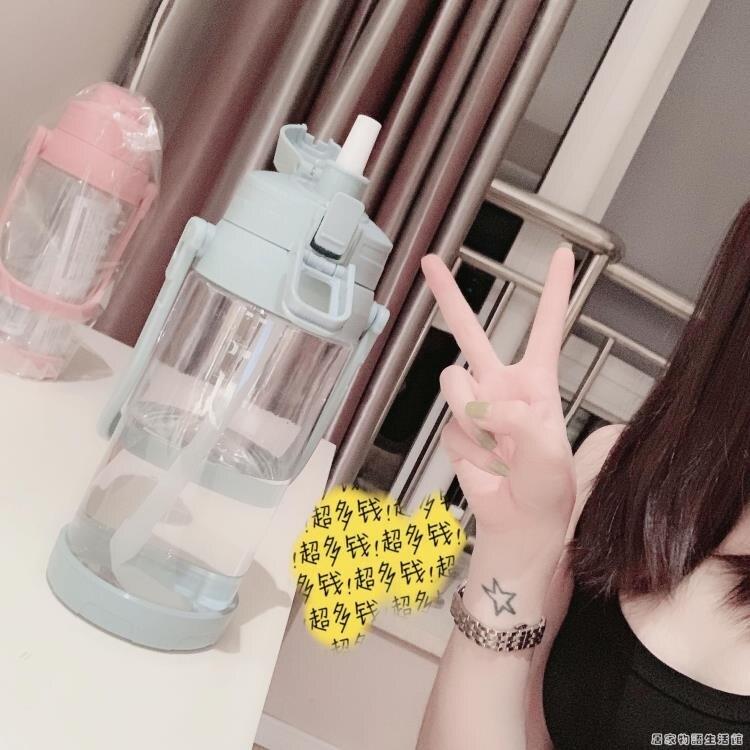 運動便攜健身水壺2000ml塑料水杯女超大容量帶吸管1000ml 8%贈點大派送
