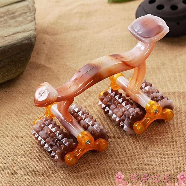 按摩器滾輪按摩器手持推背全身背部腰腿滾輪式家用后背按摩工具按背神器 雲朵走走