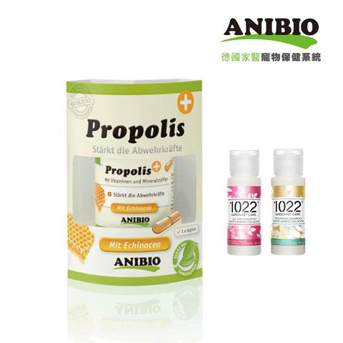 *ANIBIO德國家醫寵物-德國蜂膠60顆入 +海漾美肌沐浴乳30mlx2