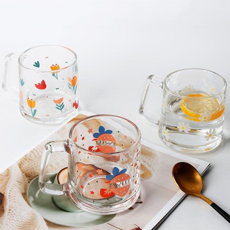 馬克杯創意個性潮流清新可愛玻璃杯子ins少女簡約家用咖啡杯喝水 新北購物城