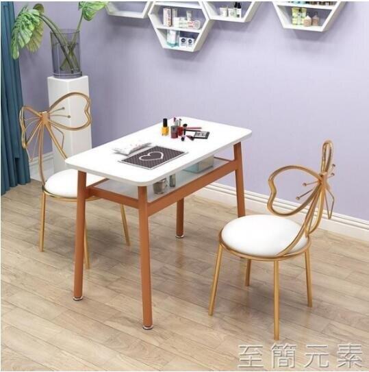 美甲桌簡約美甲桌椅套裝經濟型單人雙人美甲台網紅美甲桌子 創時代3C 交換禮物 送禮
