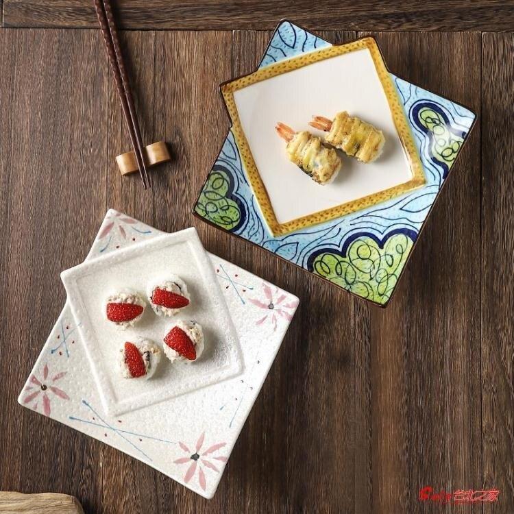 壽司船 日式創意帆船盤陶瓷異形盤壽司盤刺身盤餐盤小吃盤方形菜盤點心盤 創時代3C 交換禮物 送禮