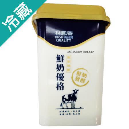 林鳳營鮮奶優格400G /杯