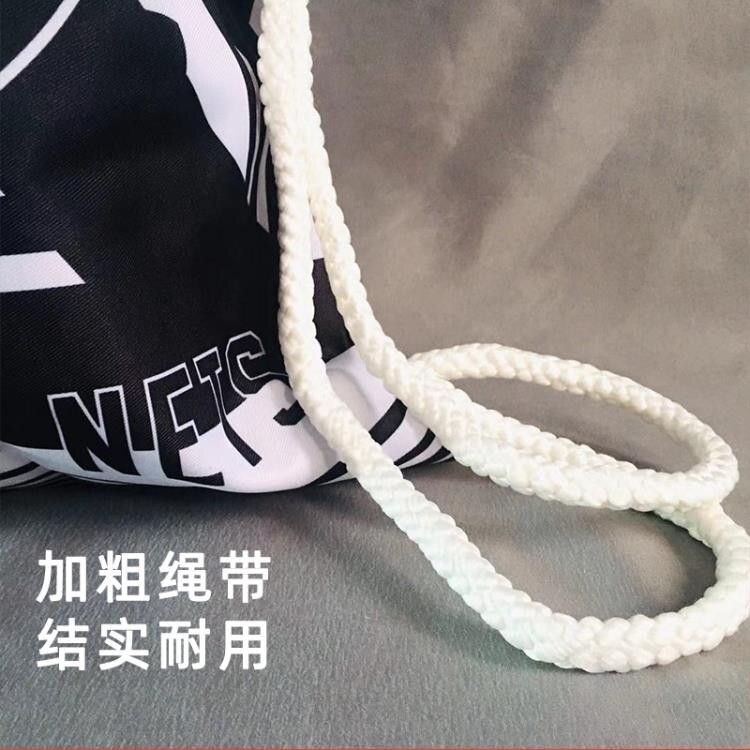 籃球袋 快船籃網湖人袋子籃球袋球袋學生便攜籃球包訓練包雙肩多功能抽繩