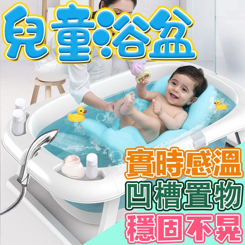 嬰兒浴盆 澡盆 新生兒 嬰兒 摺疊 寶寶浴盆 嬰兒折疊浴盆 寶寶浴盆 第三代加寬加厚 兒童澡盆 摺疊