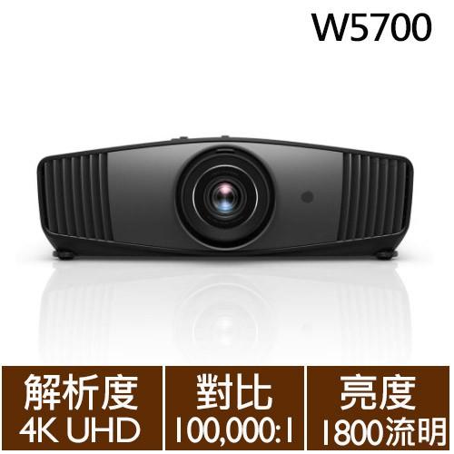BENQ W5700 4K色準導演機1800ANSI